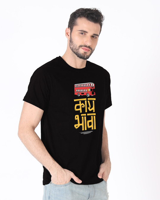 Shop Bas Kay Bhaava Half Sleeve T-Shirt-Full