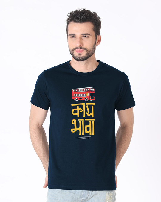Shop Bas Kay Bhaava Half Sleeve T-Shirt-Back