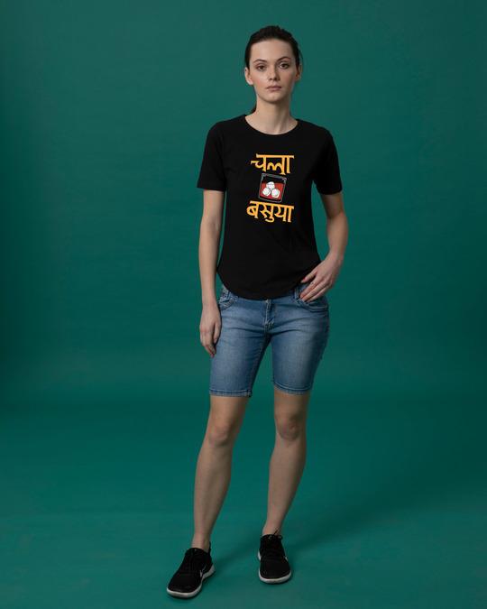 Shop Basuya Basic Round Hem T-Shirt-Full