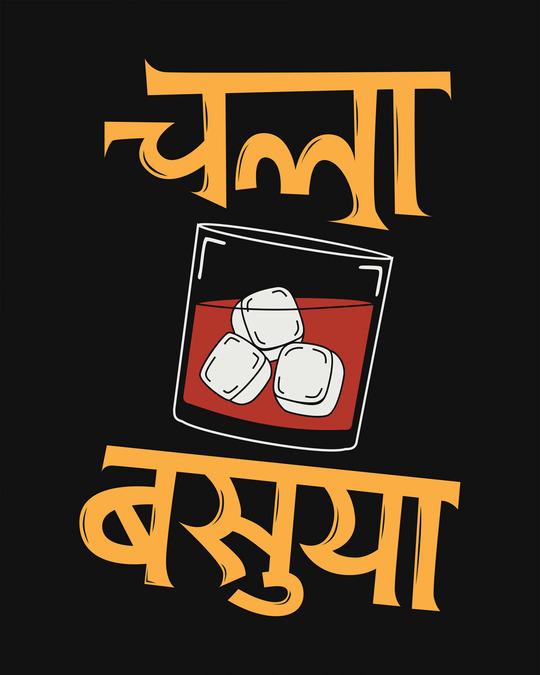 Shop Basuya Basic Round Hem T-Shirt