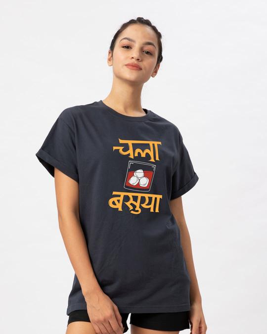 Shop Basuya Boyfriend T-Shirt-Back