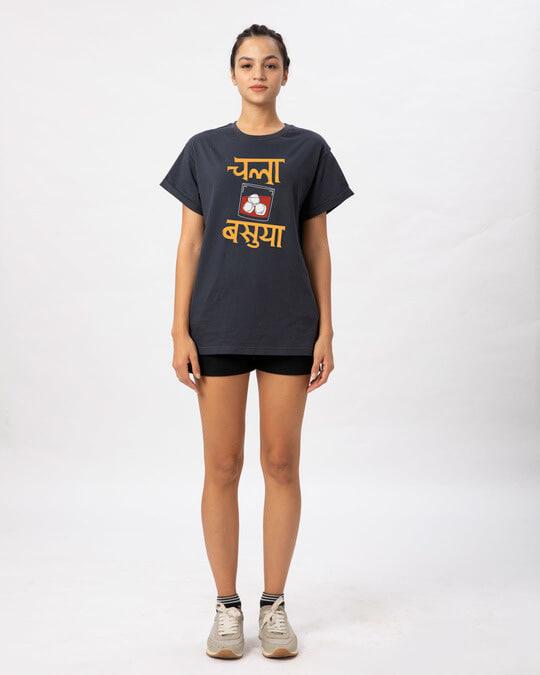 Shop Basuya Boyfriend T-Shirt