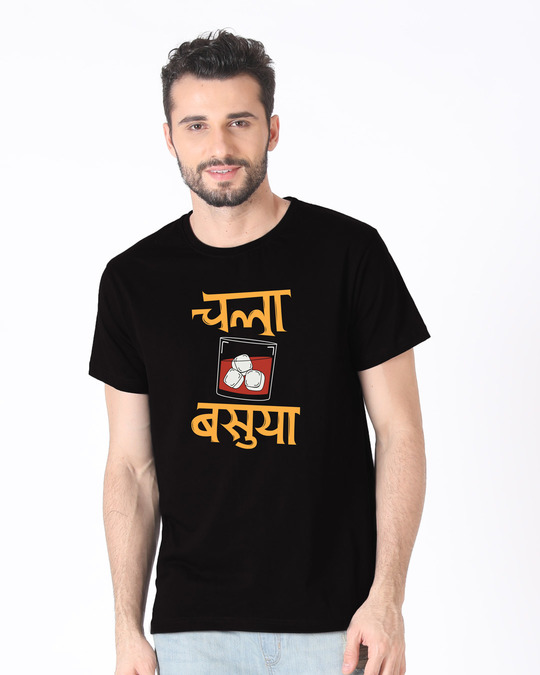 Shop Basuya Half Sleeve T-Shirt-Back