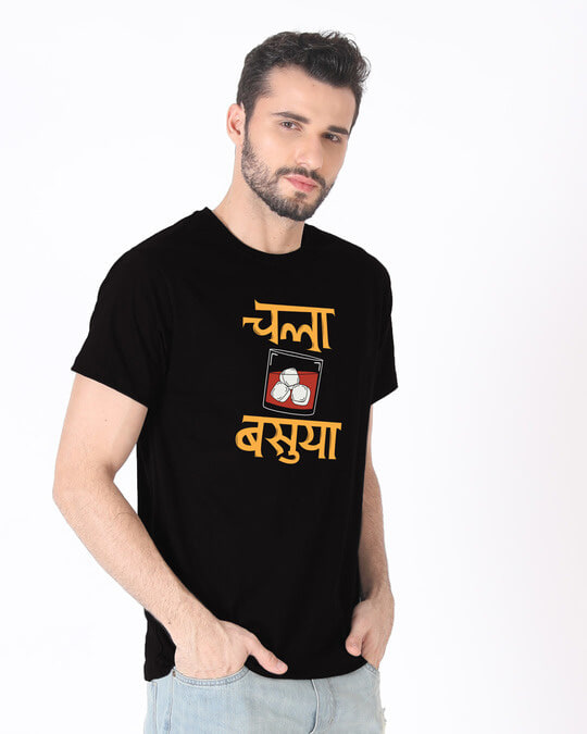 Shop Basuya Half Sleeve T-Shirt-Full