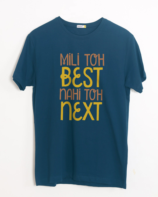 Shop Best Or Next Half Sleeve T-Shirt-Front