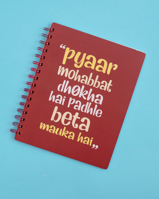Shop Beta Mauka Hai Spiral Notebook