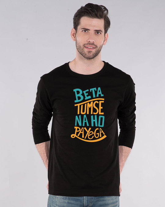 Shop Beta Tumse Vintage Full Sleeve T-Shirt-Front