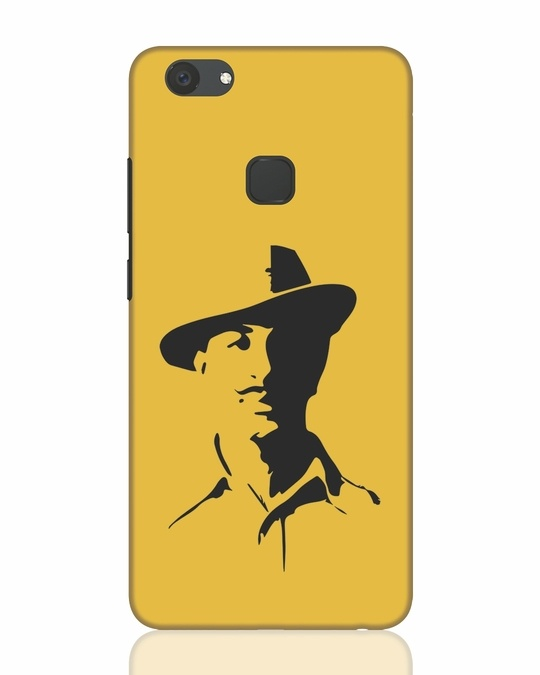 Shop Bhagat Singh Vivo V7 Plus Mobile Cover-Front