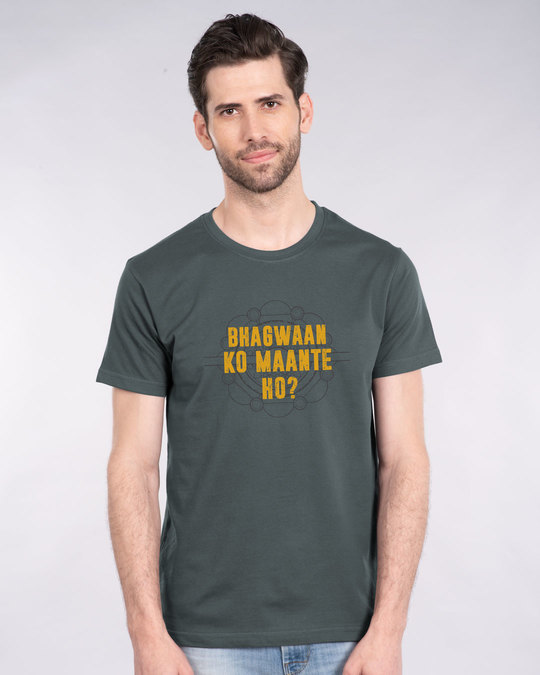 Shop Bhagwaan Ko Maante Ho? Half Sleeve T-Shirt-Back