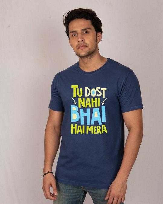 Shop Bhai Hai Mera Half Sleeve T-Shirt-Front