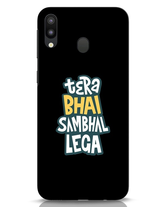 Shop Bhai Sambhal Lega Samsung Galaxy M20 Mobile Cover-Front