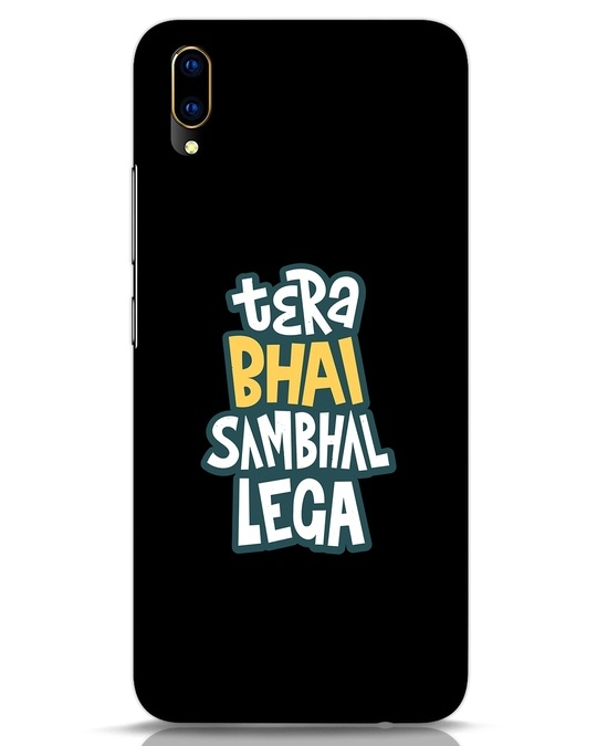 Shop Bhai Sambhal Lega Vivo V11 Pro Mobile Cover-Front