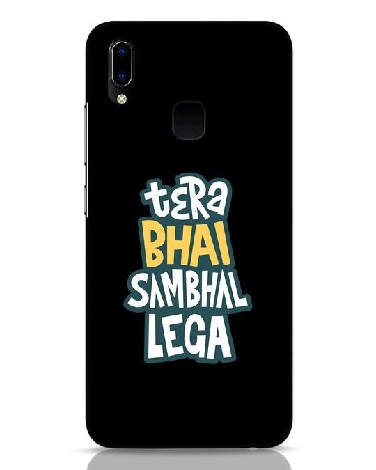 Shop Bhai Sambhal Lega Vivo Y93 Mobile Cover-Front