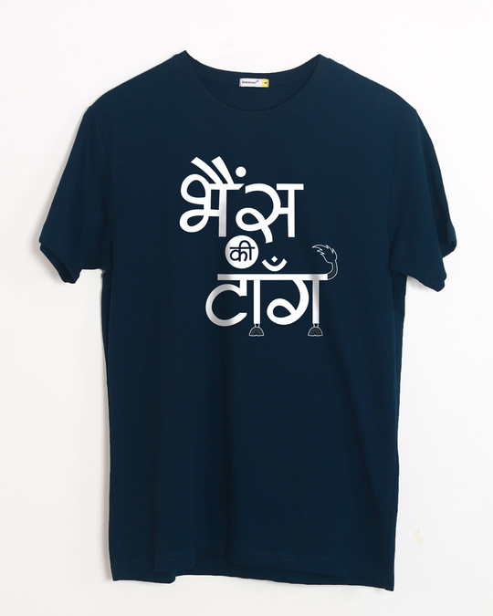 Shop Bhains Ki Taang! Half Sleeve T-Shirt-Front