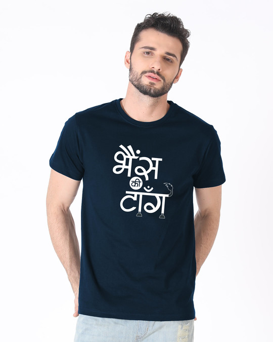Shop Bhains Ki Taang! Half Sleeve T-Shirt-Back