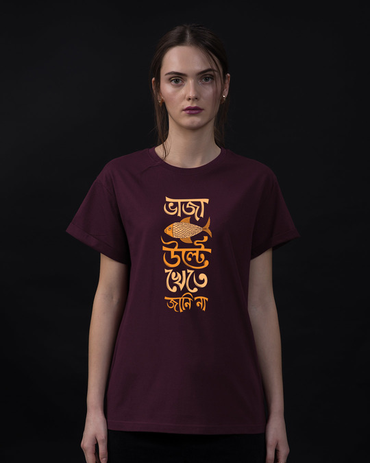 Shop Bhaja Machta Boyfriend T-Shirt-Front