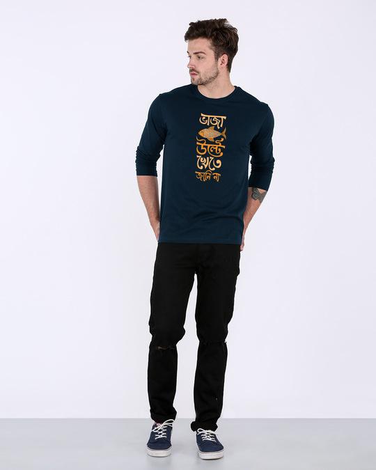 Shop Bhaja Machta Full Sleeve T-Shirt