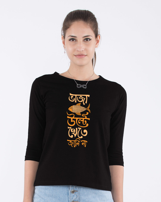 Shop Bhaja Machta Round Neck 3/4th Sleeve T-Shirt-Front