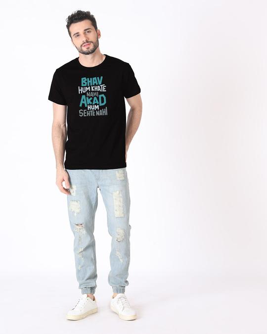 Shop Bhav Hum Khate Nahi Half Sleeve T-Shirt-Full