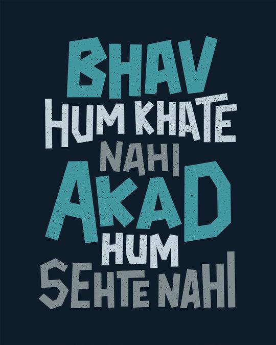 Shop Bhav Hum Khate Nahi Sweatshirt
