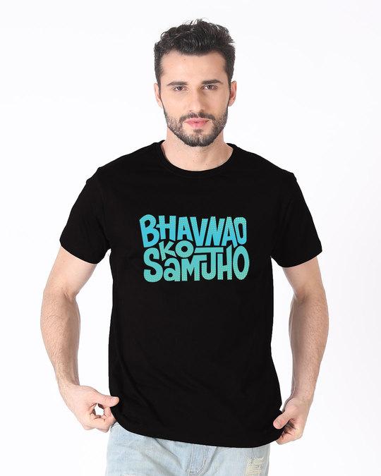 Shop Bhavnao Ko Half Sleeve T-Shirt-Back