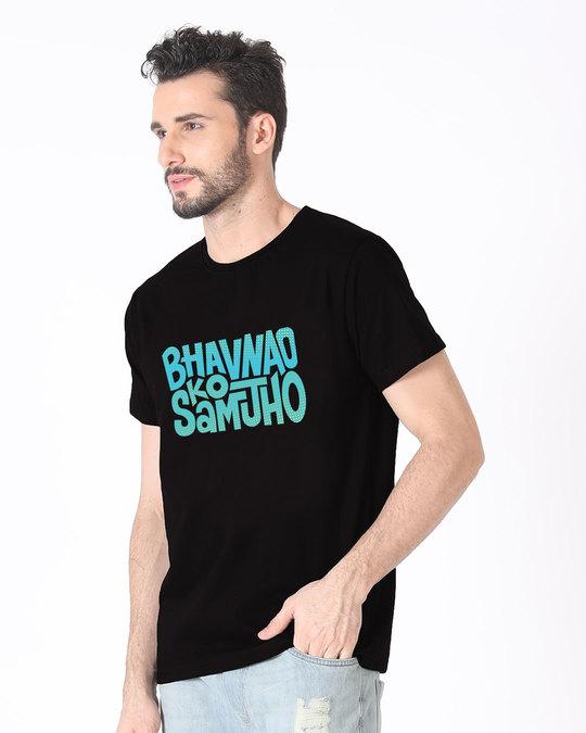 Shop Bhavnao Ko Half Sleeve T-Shirt-Full