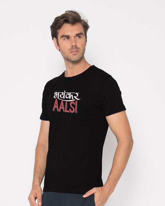 Shop Bhayankar Aalsi Half Sleeve T-Shirt-Full