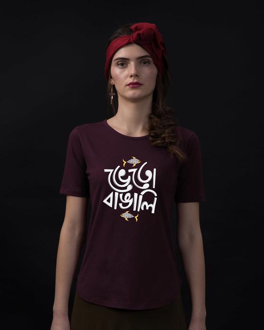 Shop Bheto Bangali Basic Round Hem T-Shirt-Front