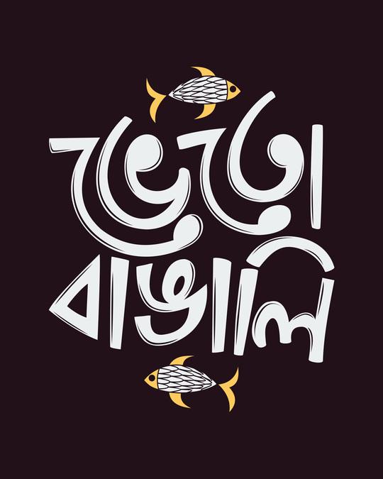 Shop Bheto Bangali Basic Round Hem T-Shirt