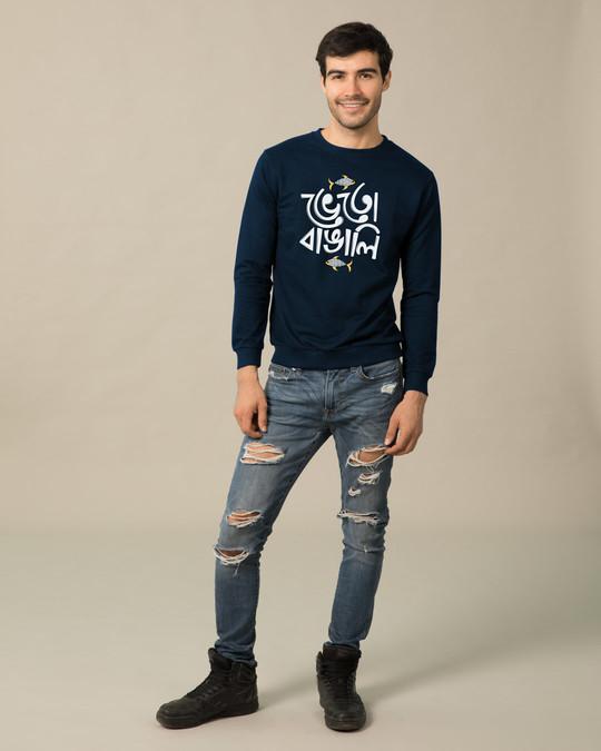 Shop Bheto Bangali Sweatshirt-Full