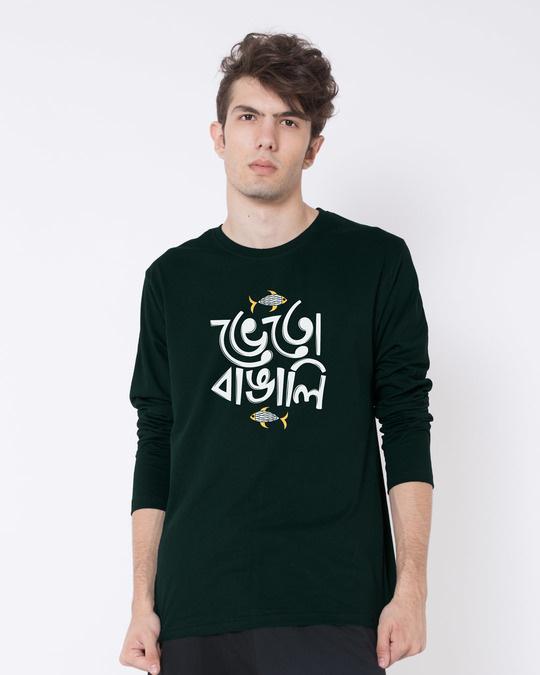 Shop Bheto Bangali Full Sleeve T-Shirt-Front
