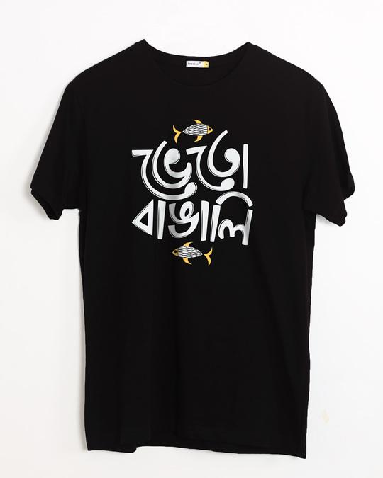 Shop Bheto Bangali Half Sleeve T-Shirt-Front