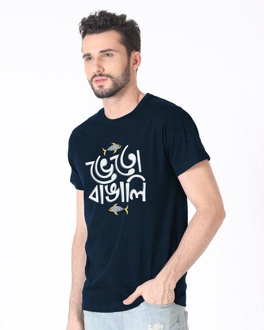 Shop Bheto Bangali Half Sleeve T-Shirt-Full