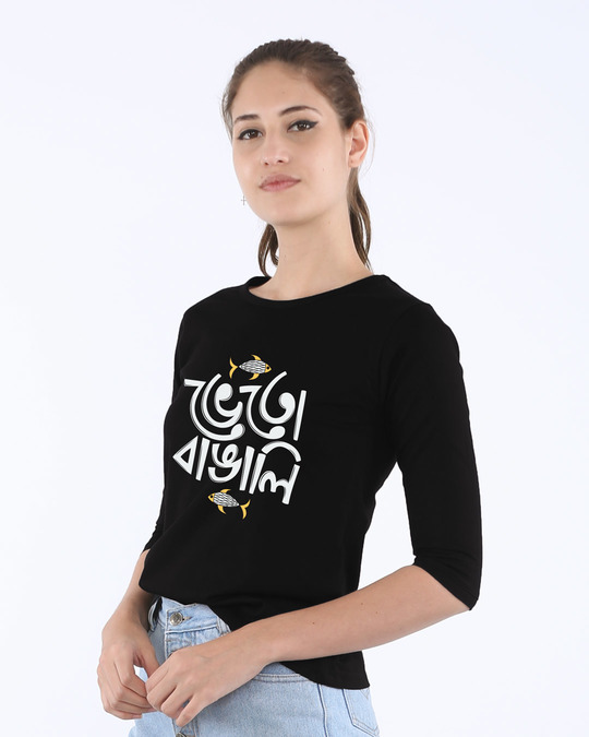 Shop Bheto Bangali Round Neck 3/4th Sleeve T-Shirt-Back