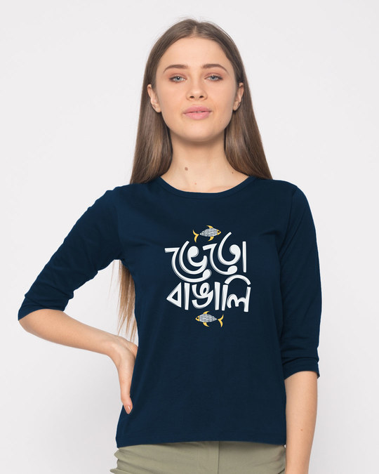 Shop Bheto Bangali Round Neck 3/4th Sleeve T-Shirt-Front