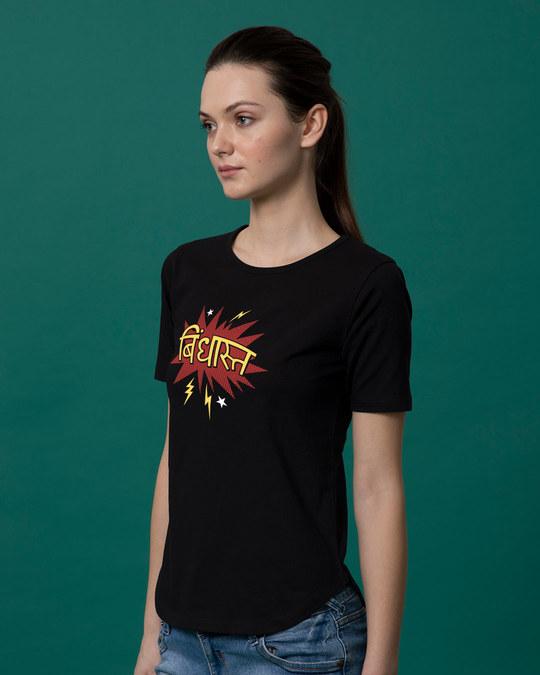 Shop Bindhast Basic Round Hem T-Shirt-Back