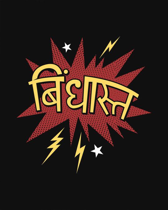 Shop Bindhast Basic Round Hem T-Shirt