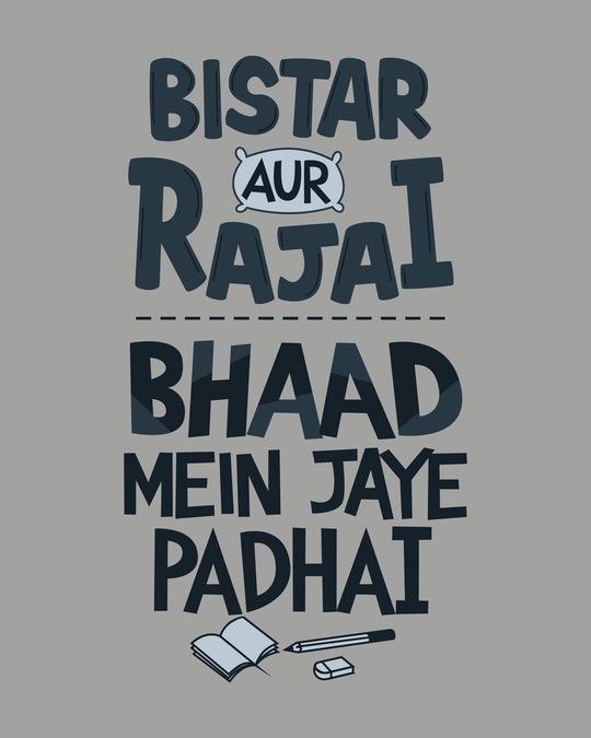 Shop Bistar Aur Rajai Full Sleeve T-Shirt