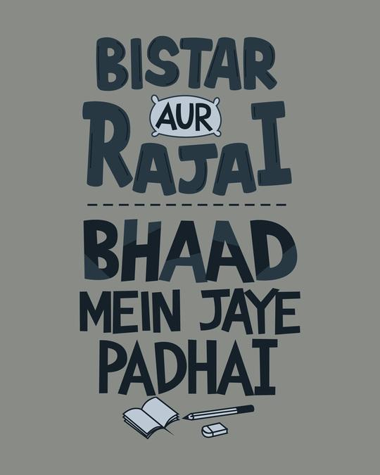 Shop Bistar Aur Rajai Half Sleeve T-Shirt-Full