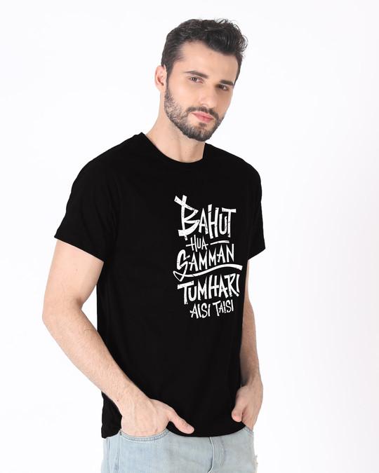 Shop Bohot Hua Samman Half Sleeve T-Shirt-Full