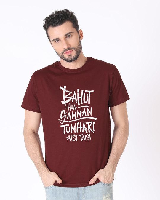 Shop Bohot Hua Samman Half Sleeve T-Shirt-Back