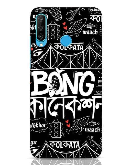 Shop Bong Connection Doodle Huawei P30 Lite Mobile Cover-Front