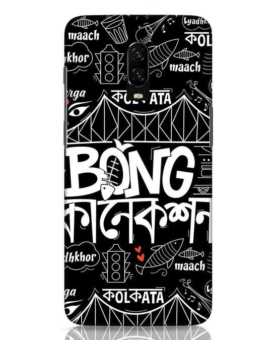 Shop Bong Connection Doodle OnePlus 6T Mobile Cover-Front