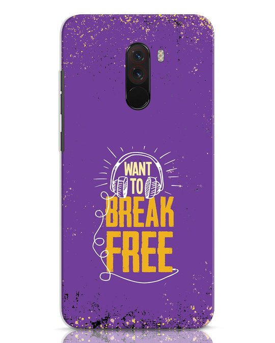 Shop Break Free Xiaomi POCO F1 Mobile Cover-Front