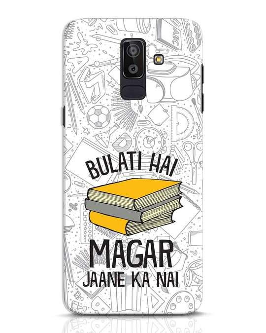 Shop Bulati Hai Books Samsung Galaxy J8 Mobile Cover-Front