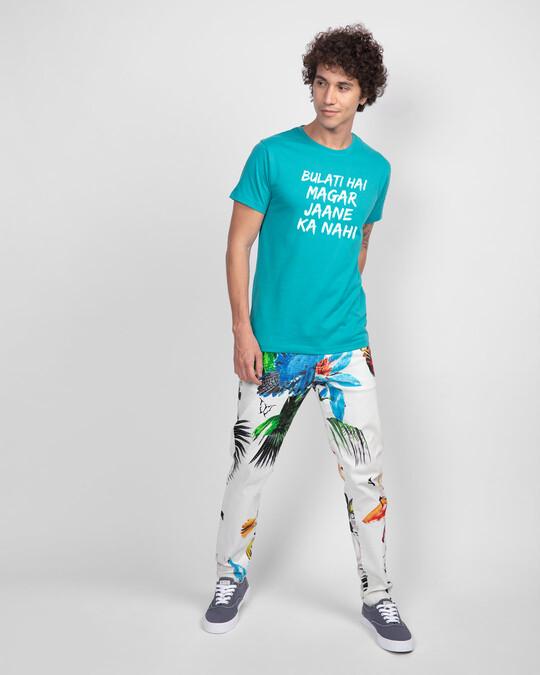Shop Bulati Hai Half Sleeve T-Shirt-Design