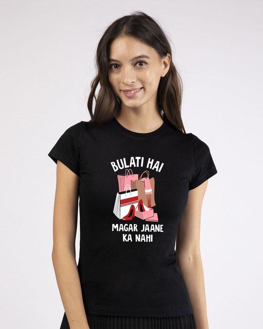 Shop Bulati Hai Shopping Half Sleeve T-Shirt-Front