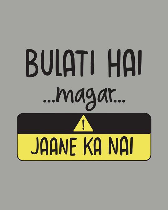 Shop Bulati Hai Warning Full Sleeve T-Shirt-Full
