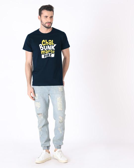 Shop Bunk Marte Hai Half Sleeve T-Shirt