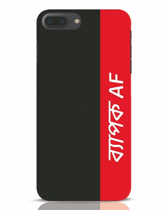 Shop Byapok Af iPhone 7 Plus Mobile Cover-Front